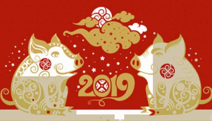 bf3ec293cc578f Nouvel an chinois 2019 - que nous réserve l année du cochon – Tout ...