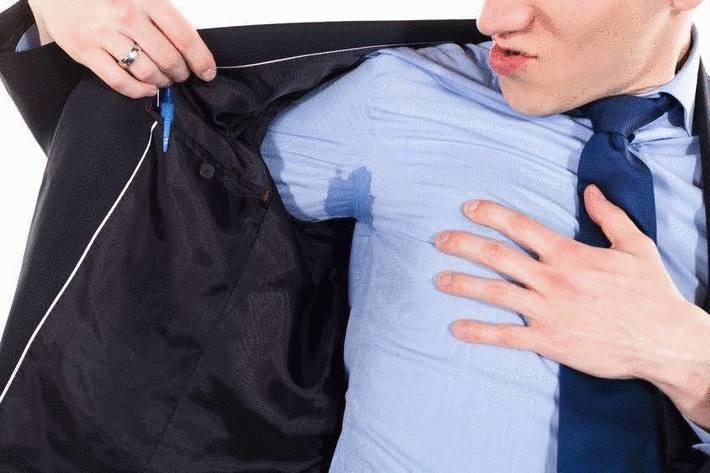 remede contre la transpiration excessive des aisselles